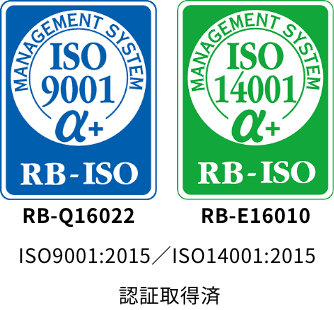 ISO9001:2015/ISO14001:2015